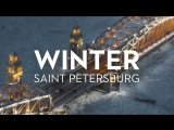 Winter Saint Petersburg Russia 6K. Shot on Zenmuse X7 // Зимний Петербург, аэросъёмка VK version