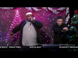 Big Narstie & Mike Delinquent - Push The Feeeling 2018 live @ BBC One