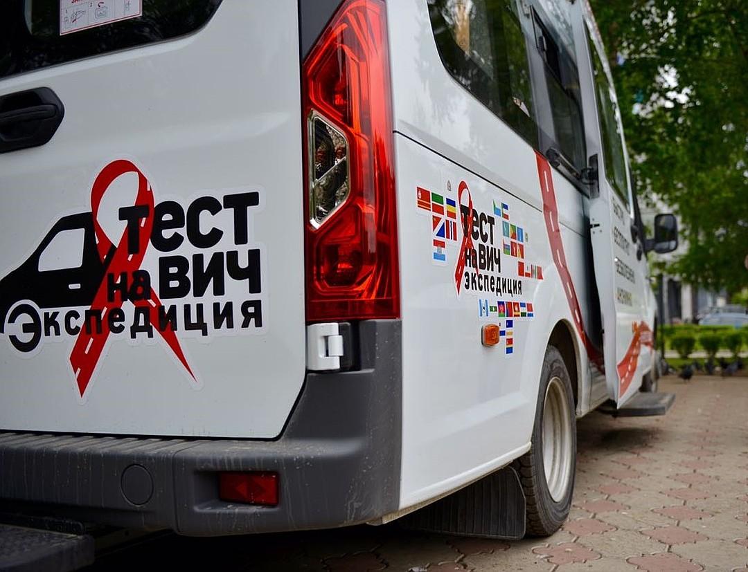 uDFWL86d p4 - Беловчане смогут пройти экспресс- тестирование на ВИЧ- инфекцию. По всей