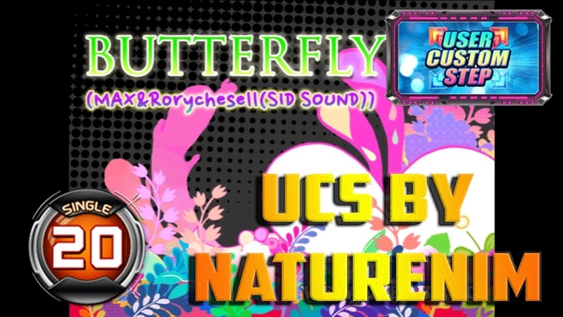 Butterfly S20   UCS by naturenim ✔