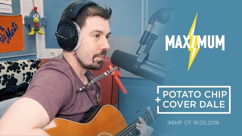 Potato Chip Cover Dale 13 / 2018 /