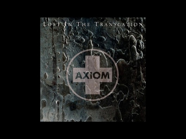 Bill Laswell – Axiom Ambient: Lost in the Translation [FULL ALBUM | HQ SOUND]