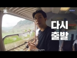 [RUS] CNBLUE In Love with Switzerland Ep.1