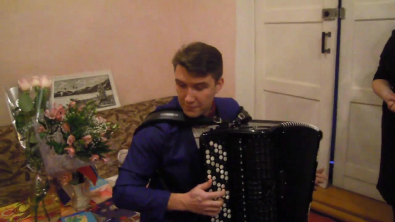 Играет Роман Соколов на 80-лет. Юбилее председателя Североморского отд. Организации