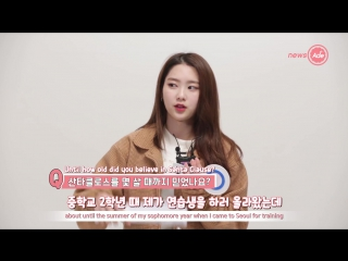 · Interview · 180115 · OH MY GIRL · NewsAde ·