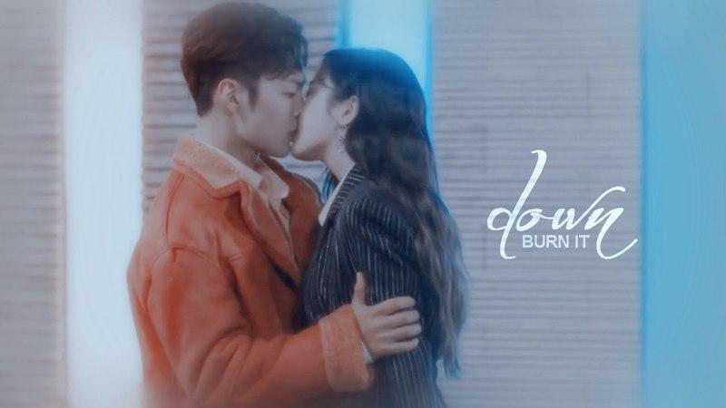 Se joo soo ji | tempted/the great seducer ● burn it down