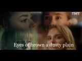 Редьярд Киплинг. Серые глаза (The Lovers' Litany). Из сериала