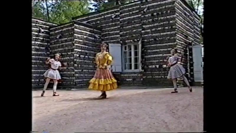 ЖИЛИ у БАБУСИ -1996 г.
