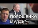 Путин в интервью FOXnews назвал Майдан государственным переворотом, организованным США