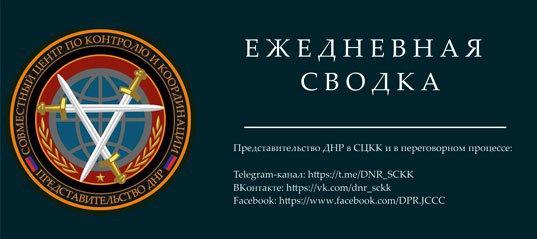 Картинки по запросу фото руководитель представительства ДНР в СЦКК Руслан Якубов