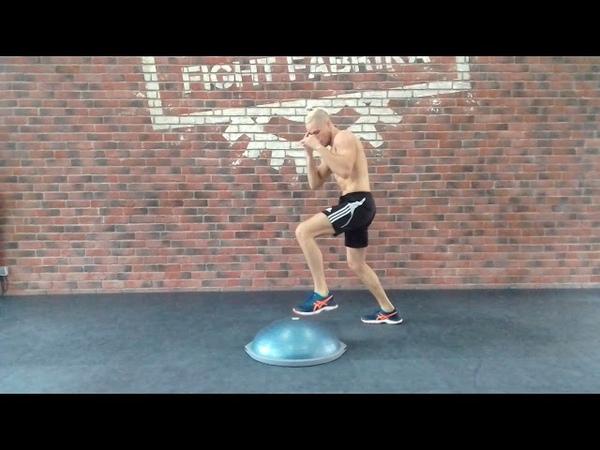 Техника бокса. Тренировка ног. Упражнение на балансировочной платформе. Часть 2.