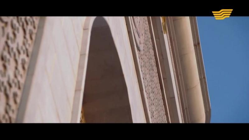 «Жаңғыру жолы» 2-бөлім. Деректі фильмі