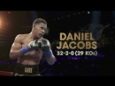 Jacobs vs. Arias (HBO Boxing)