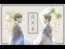 【镇魂 Guardian】【沈巍x赵云澜】 有一种关系,比爱情更浓烈,比亲情更伟大12