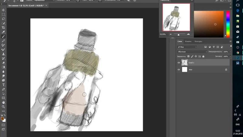Timelapse sketching