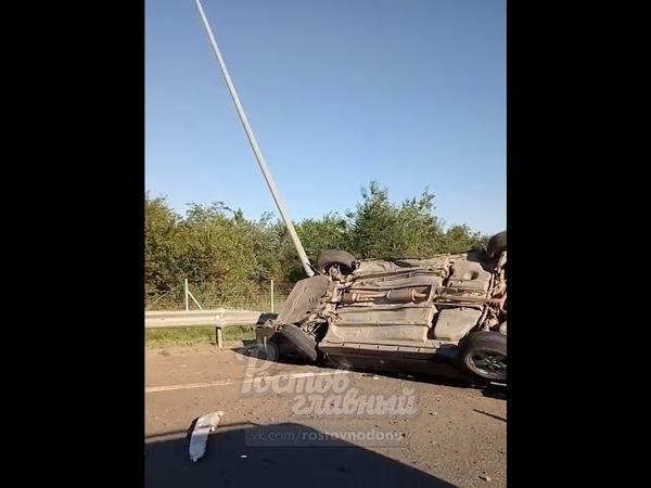 Авария на трассе М 4 на Краснодар в районе Самарского 10 6 2018 Ростов на Дону Главный