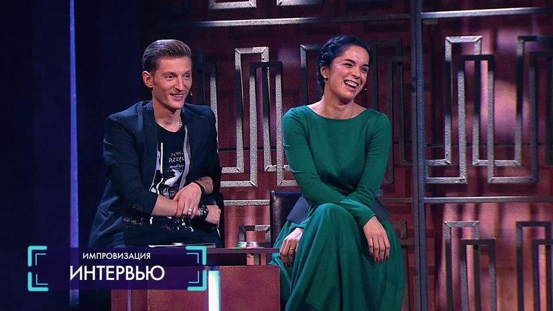 Импровизация: Юля Ахмедова, 1 сезон, 6 выпуск (11.03.2016)