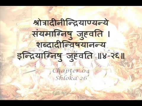 Bhagavad Gita: Sanskrit recitation with Sanskrit text - Chapter 04