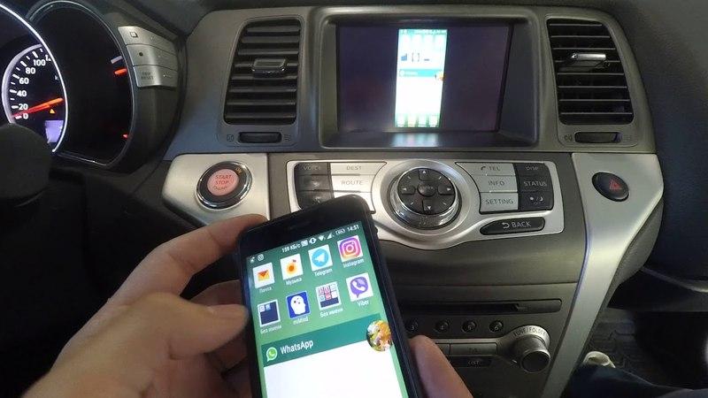 Nisan Murano Z51 (2008-15) - камера переднего вида, видео с телефона на экран USB