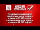Товарищ Максим наш президент