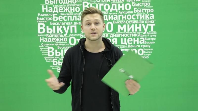 Влад Соколовский делится опытом продажи автомобиля в CarPrice