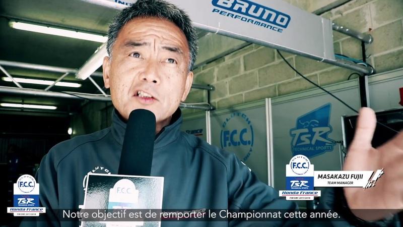 F C C TSR Honda France interview de Fujii San team manager
