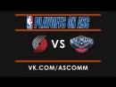 NBA Blazers vs Pelicans