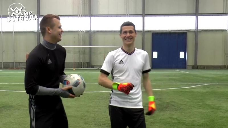 [Мир Футбола - Football World] Как тренировать удар в футболе. Часть 2. Опорная нога. Shot on goal tutorial.