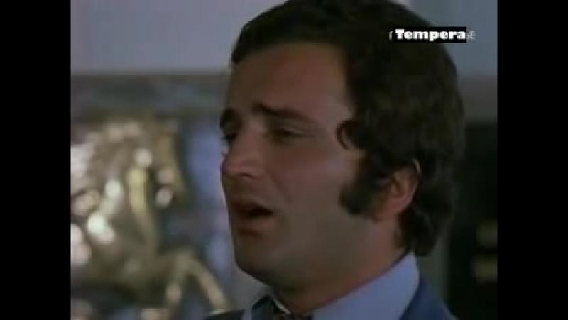 Иверия О чем ты думаешь. 1978