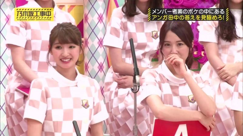 FAM48INA 171211 Nogizaka Under Construction ep134