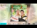 Белый день - Галина Альбом 2011 г