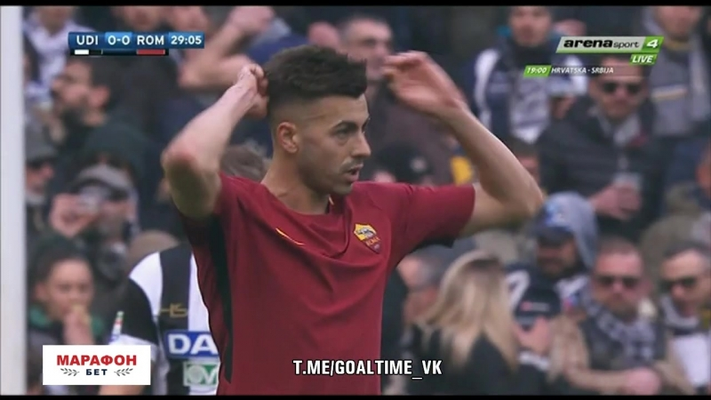 Udi roma