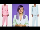 Модные советы от Лины - Как правильно подобрать костюм?