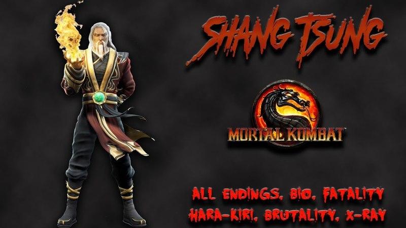 Mortal Kombat - All Fatality, Bio, Ending - Shang Tsung