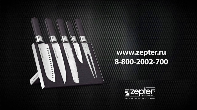 Ножи Zepter. Коллекция ABSOLUTE ML