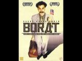 Борат Borat 2006 дубляж