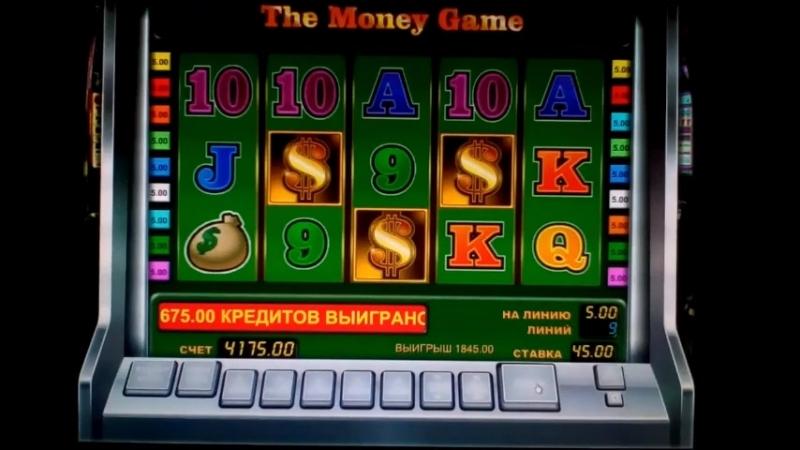 Казино вулкан Игровой автомат The Money Game Мани Гейм Баксы как выиграть онлайн бонус