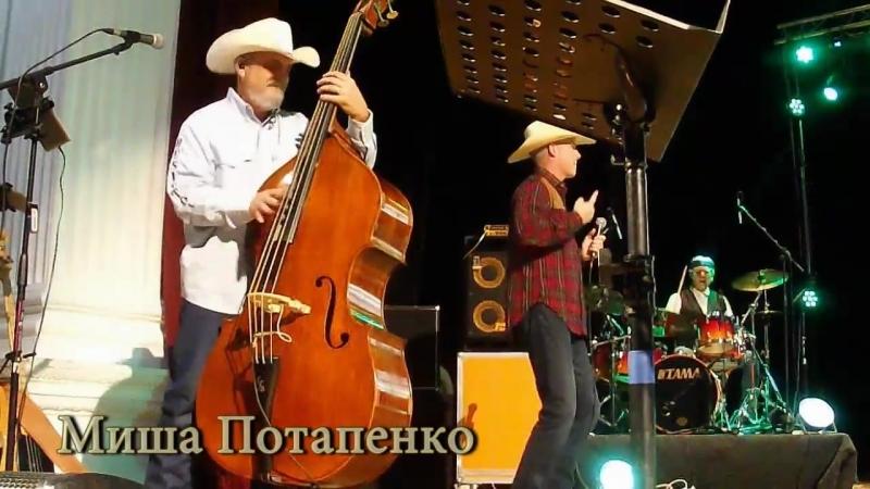 Кантри.TEXAS. Country Boys и Michael Gott. Контрабас супер! Украина. США.Техас.З