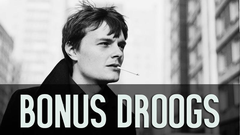 KMW DROOGS - s02 - Бонус-Кертис (с субтитрами)