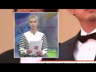 180528 Key for SBS Morning Wide (2)