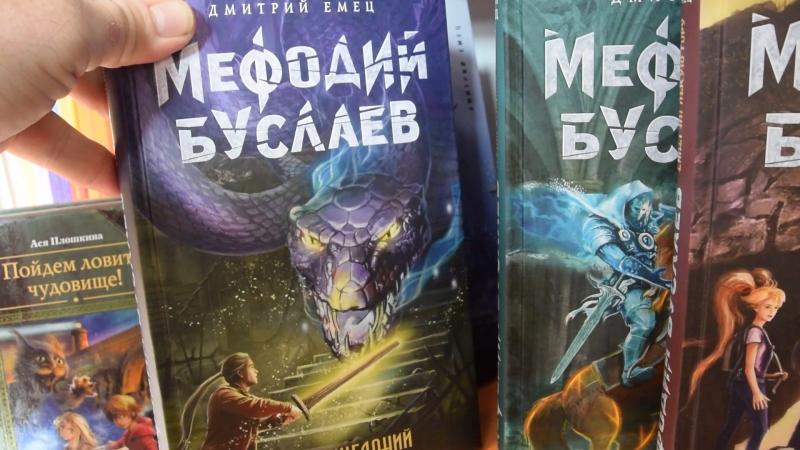 ЧитайГрад. Мефодий Буслаев