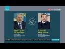 Нұрсұлтан Назарбаев бүгін Өзбекстан Республикасының Президенті Шавкат Мирзиёевпен телефон арқылы сөйлесті