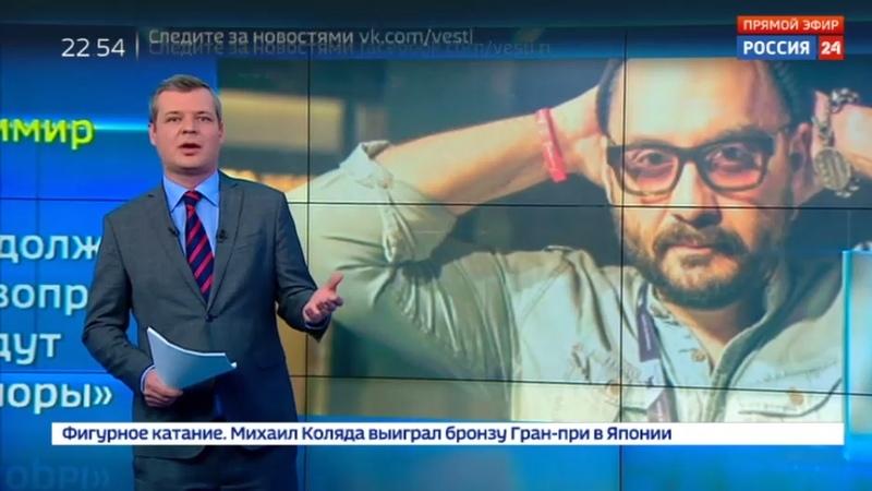 Новости на Россия 24 • Обнаженка в искусстве: безумие или творчество?