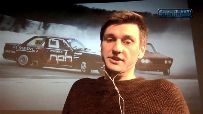 Интервью о проишествии 21 01 2018 на ледовом автодроме