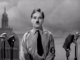 Речь Чарли Чаплина из фильма Великий диктатор (6 sec)