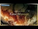 🔴Кино▶Мания HD Пустошь Смауга Жанр Фентези 2012 Extended Cut