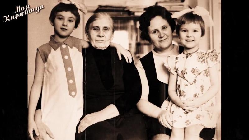 """Марат Бекишев """"Мою маму звали просто - Катя""""."""