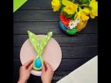 Яркий и необычный способ украсить пасхальный стол!