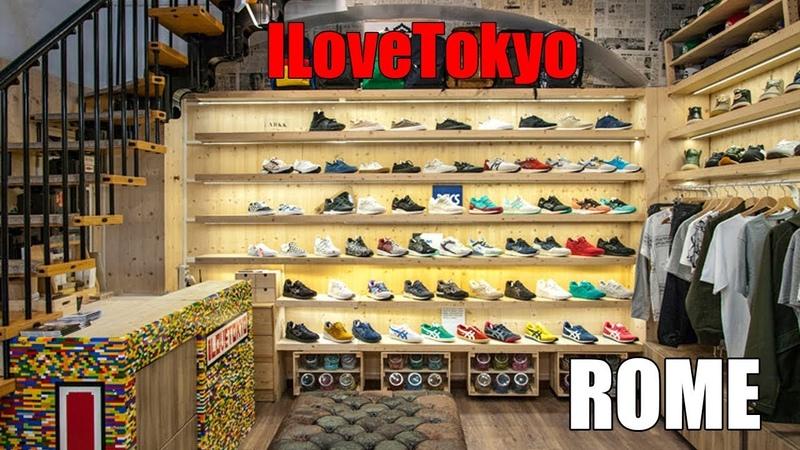 InStore 5   I Love Tokyo (Rome)Музей Asics