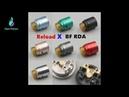 Vapo Factory Reload X BF RDA 1:1 style bulk available